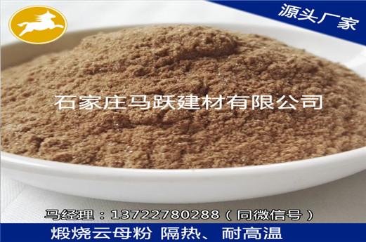 耐火材料用云母粉价格,厂价供应,邯郸云母粉价格