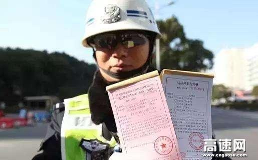 注意了!石家庄发布最严交规!严查重罚各种交通违法!