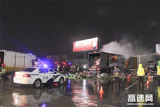 【理事资讯】集装箱车燃大火 收费站人员冒雨救援