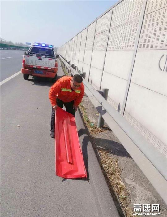 """河北高速衡大处滏阳养护工区五项措施 护航""""一带一路""""峰会安全稳定"""