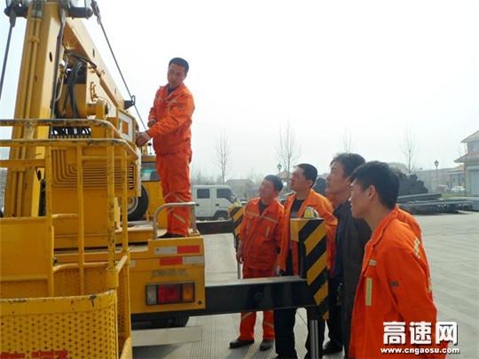"""河北衡大管理处滏阳养护工区开展""""安全生产文化周""""活动"""