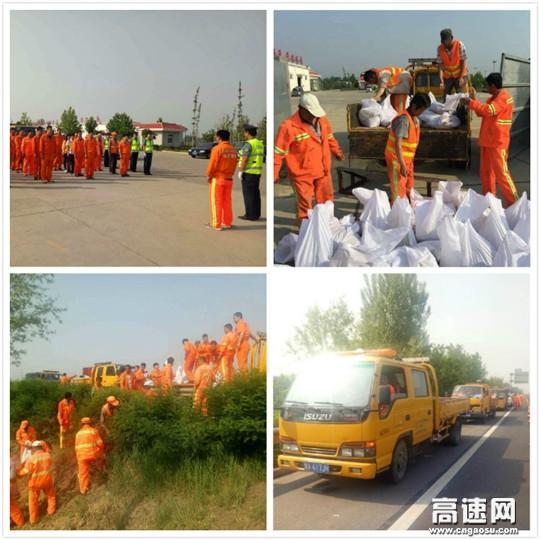 河北高速京衡处任丘南养护工区高标准开展2017年度防汛演练