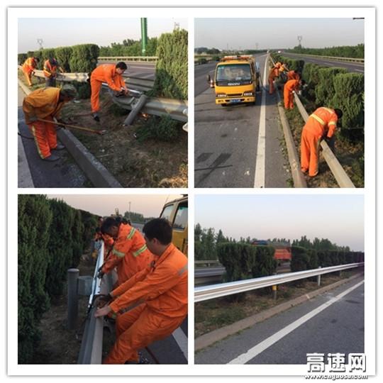 河北高速京衡处任丘南养护工区紧急抢修事故撞损安全设施