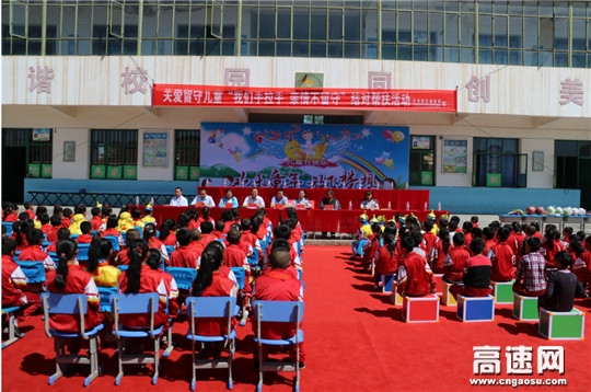 """甘肃:庆城所积极开展""""六一""""慰问献爱心活动"""