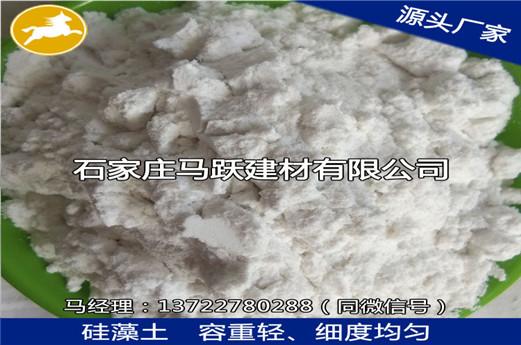 厂家供应硅藻土,农药生产用硅藻土