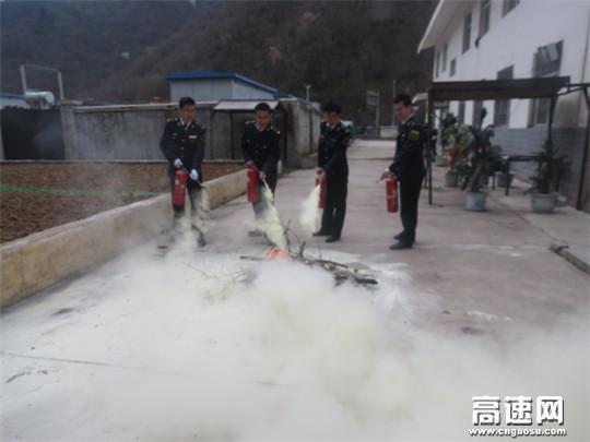 甘肃:宝天隧道所麦积山隧道管理站开展夏季消防应急演练