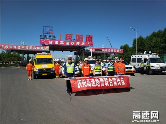 甘肃:西峰所加强联勤联动严厉打击逃漏费车辆