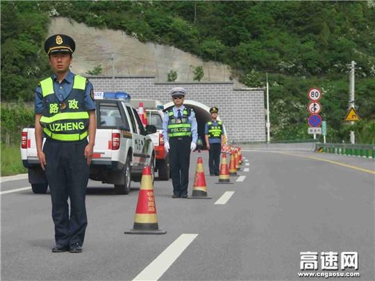 陕西高速集团铜旬分公司开展路警联动隧道双盲应急演练工作