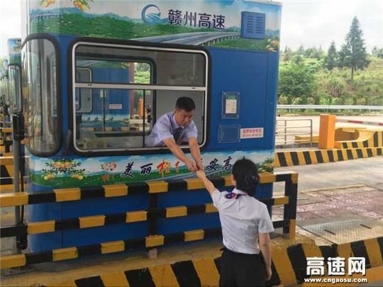 江西:赣州高速和畅运营公司开启文明礼仪培训新模式