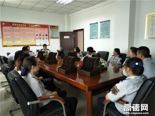 """甘肃:西峰高速长官收费站开展""""6.16""""安全宣传日活动"""