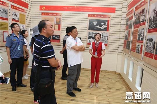 【理事资讯】河北省高速公路石黄管理处到长韶娄公司交流党建工作