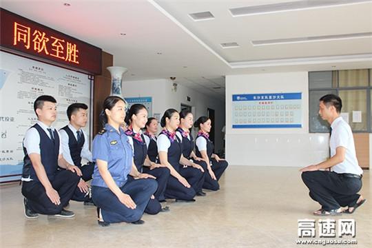 """【理事资讯】湖南:现代投资长沙分公司长沙收费站""""两保一优一树"""" 军训在行动"""
