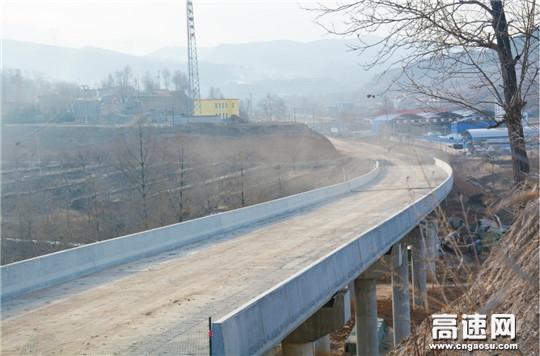 【理事资讯】中交一公局三公司西宁大湟平项目桥梁工程顺利完工