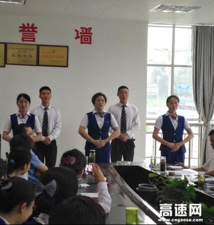 贵州高速公路集团有限公司遵义营运管理中心开展廉政文化下基层宣讲活动