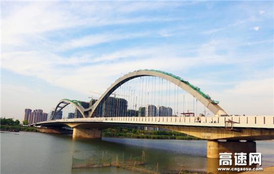【理事资讯】中交一公局三公司南京中兴路北延跨秦淮新河大桥完成主体施工