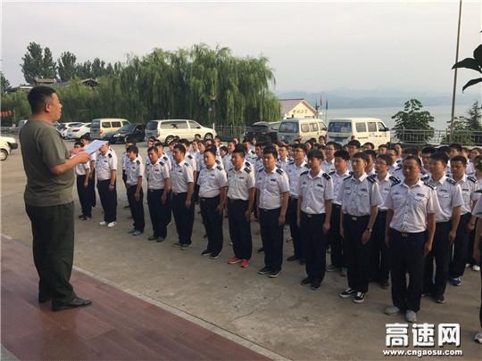 【理事资讯】河南郑州高端交通运输研究院对洛阳分公司员工进行业务培训