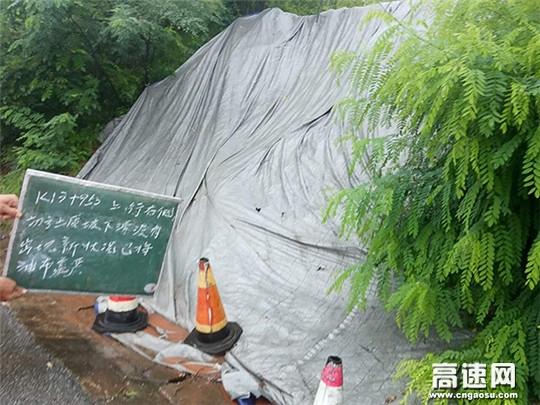 【理事资讯】湖南:现代投资长永养护路产安全管理所多措做好防汛保畅工作