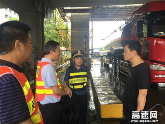 【理事资讯】湖南:现代投资总经理刘玉新现场指导长沙分公司防汛保畅工作