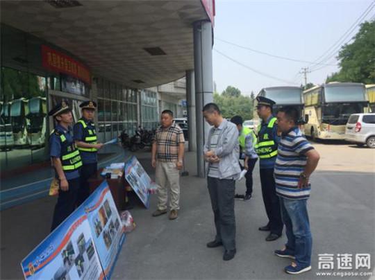 陕西高速集团铜旬分公司照金路政中队强化安全措施提高道路掌控能力