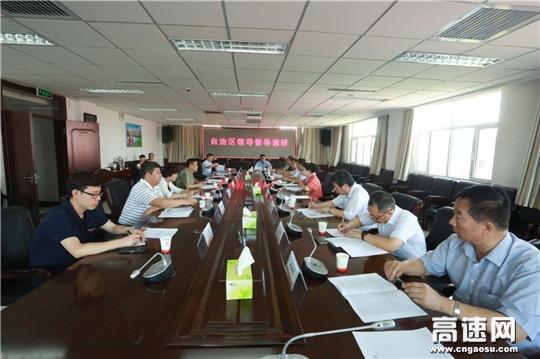 新疆自治区交通运输厅领导一行深入哈密公路管理局调研