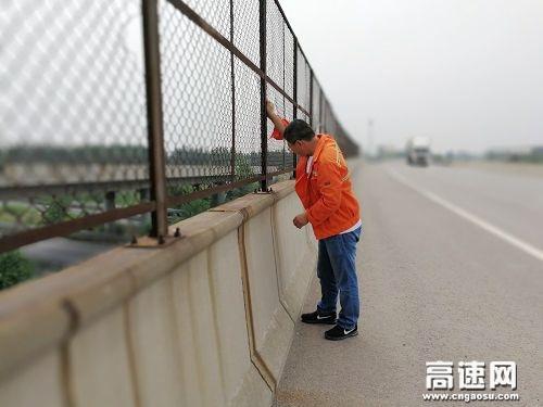 河北高速衡大处滏阳养护工区开展汛期安全隐患排查治理专项行动