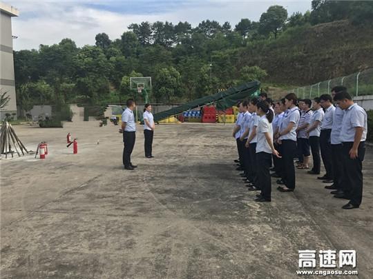 湖北:汉鄂高速鄂州中收费站举行消防安全应急演练活动