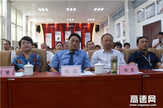 """贵州高速公路集团有限公司遵义营运管理中心举办""""廉洁在我心""""PPT演讲大赛"""