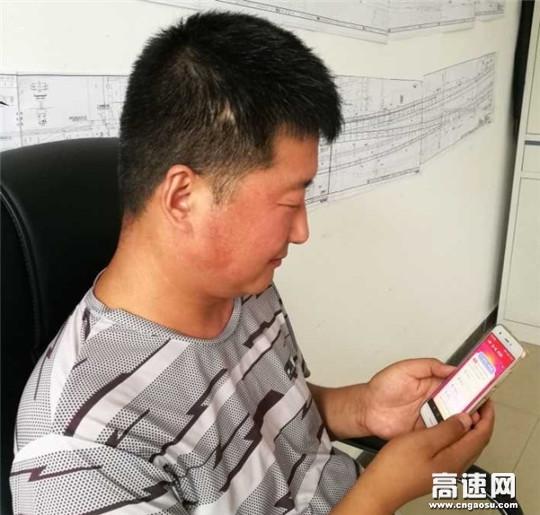 【理事资讯】中交一公局三公司北京机场高速6标党支部让学习有趣起来