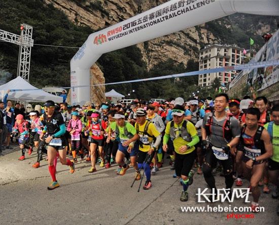 第五届(2017)五岳寨国际越野 挑战赛即将鸣枪起跑