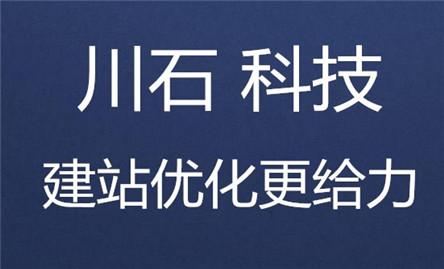 南阳网站建设 南阳网站优化推广 网站设计制作