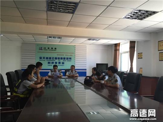 甘肃:宝天收费所利桥收费站扎实做好公路计重收费政策学习和宣传工作