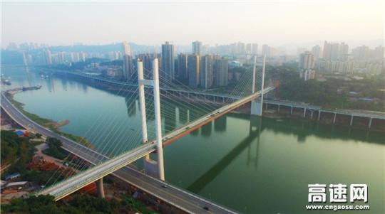 【理事资讯】中交一公局三公司重庆轨道交通环线高家花园大桥项目获评重庆市建筑安全文明工地