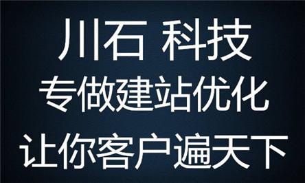 宝鸡网站建设 宝鸡网站优化推广 宝鸡网站制作公司