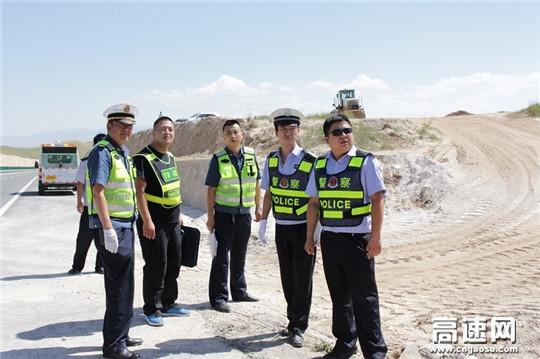 """甘肃:营双高速古浪段""""一路四方""""开展公路安全隐患排查整治行动"""