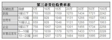 QQ截图20161210185446.png
