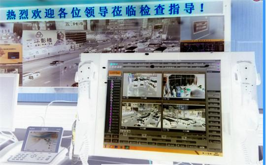 河北省交通厅厅长视察秦皇岛北戴河交通应急指挥中心