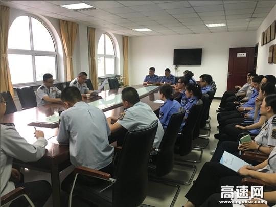 甘肃:庆城所合水收费站积极调整部署2017年度下半年工作