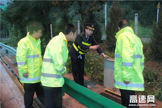 甘肃:泾川收费所全力以赴积极打好防汛保畅攻坚战