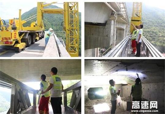 """陕西高速集团西略分公司略阳管理所开展""""三特桥梁""""专项检测工作"""