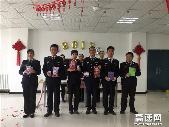 甘肃:宝天高速公路收费管理所街亭收费站举办职工趣味运动会
