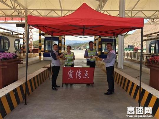 甘肃:兰永一级路将于实行货车计重收费及ETC电子缴费