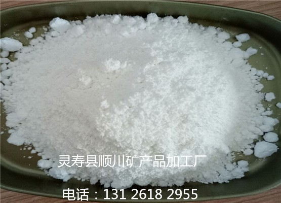 顺川硬脂酸钙