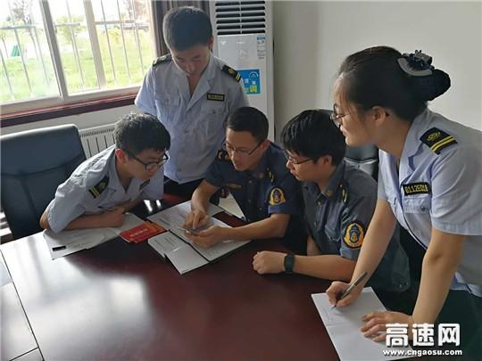 """陕西高速集团铜旬分公司创新引入""""快快绿通车""""系统提升收费整体管理水平"""