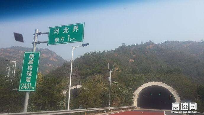 大广高速麒麟楼隧道防火涂料批发厂家  批发价格