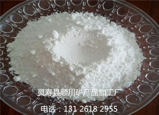 销售医药专用硬脂酸钙,厂家供应,价格优惠