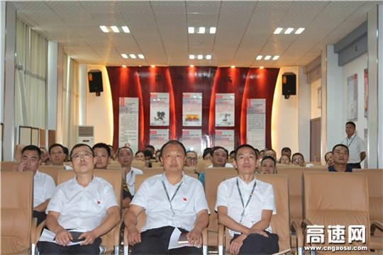 贵州高速集团遵义营运管理中心党委组织开展收看《巡视利剑》专题片及讨论交流会