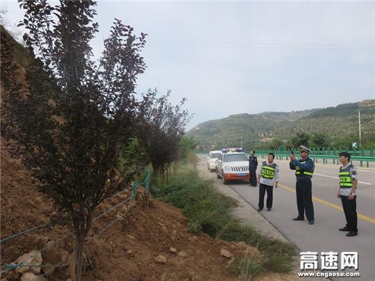 """甘肃:雷西高速路政、收费部门联合开展""""双节""""前道路安全隐患排查"""