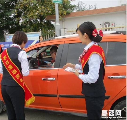 """甘肃:西峰高速公路收费管理所ETC售后服务站开展""""一站式""""现场推广活动"""