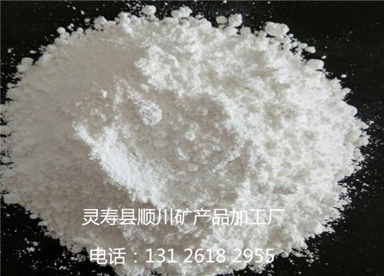 销售固性硬脂酸锌,厂家供应,价格优惠