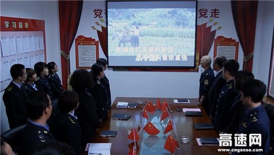 陕西省交通建设集团公司商界分公司商洛东管理所多种形式祝福祖国生日